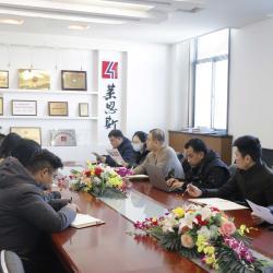 中国建材频道—北京莱恩斯