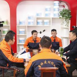 中国建材频道—鲁班防水建材有限公司