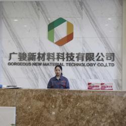 中国建材频道—广骏新材料科技有限公司
