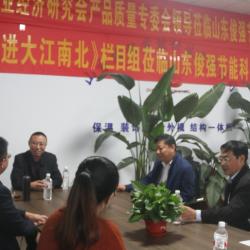 中国建材频道—山东俊强节能科技有限公司