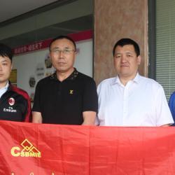 中国建材频道—香港佳蒂实业有限公司